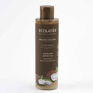 Балсам за коса Подхранване и възстановяване, ORGANIC COCONUT - ECOLATIER, 250мл.